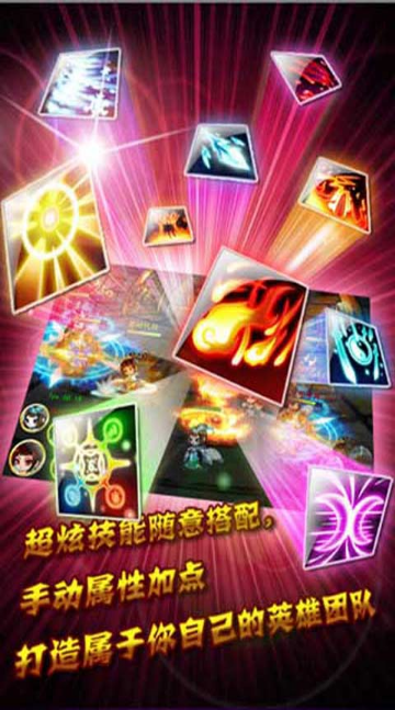 Q灵三国 九游版