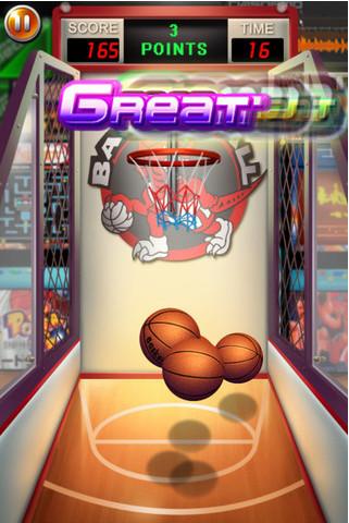 口袋篮球下载图3: