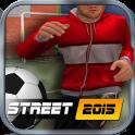 街头足球 2015