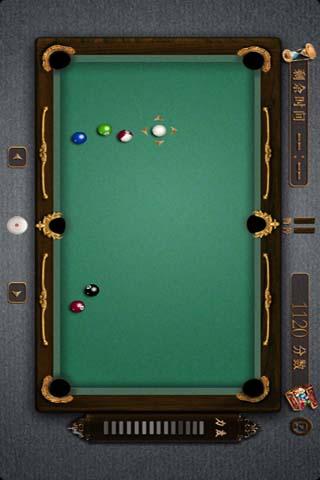 职业桌球中文版下载图2: