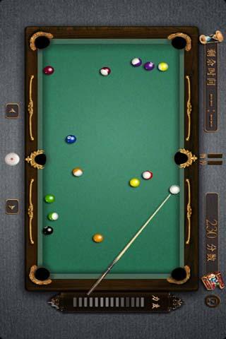 职业桌球中文版下载图3: