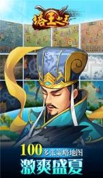 塔王之王 破解版无限元宝
