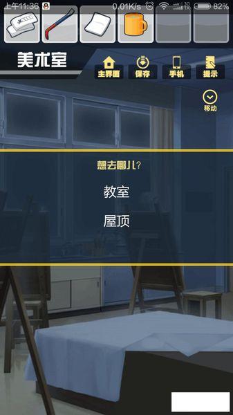 保持通信 中文汉化版