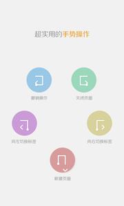 傲游云浏览器下载图1: