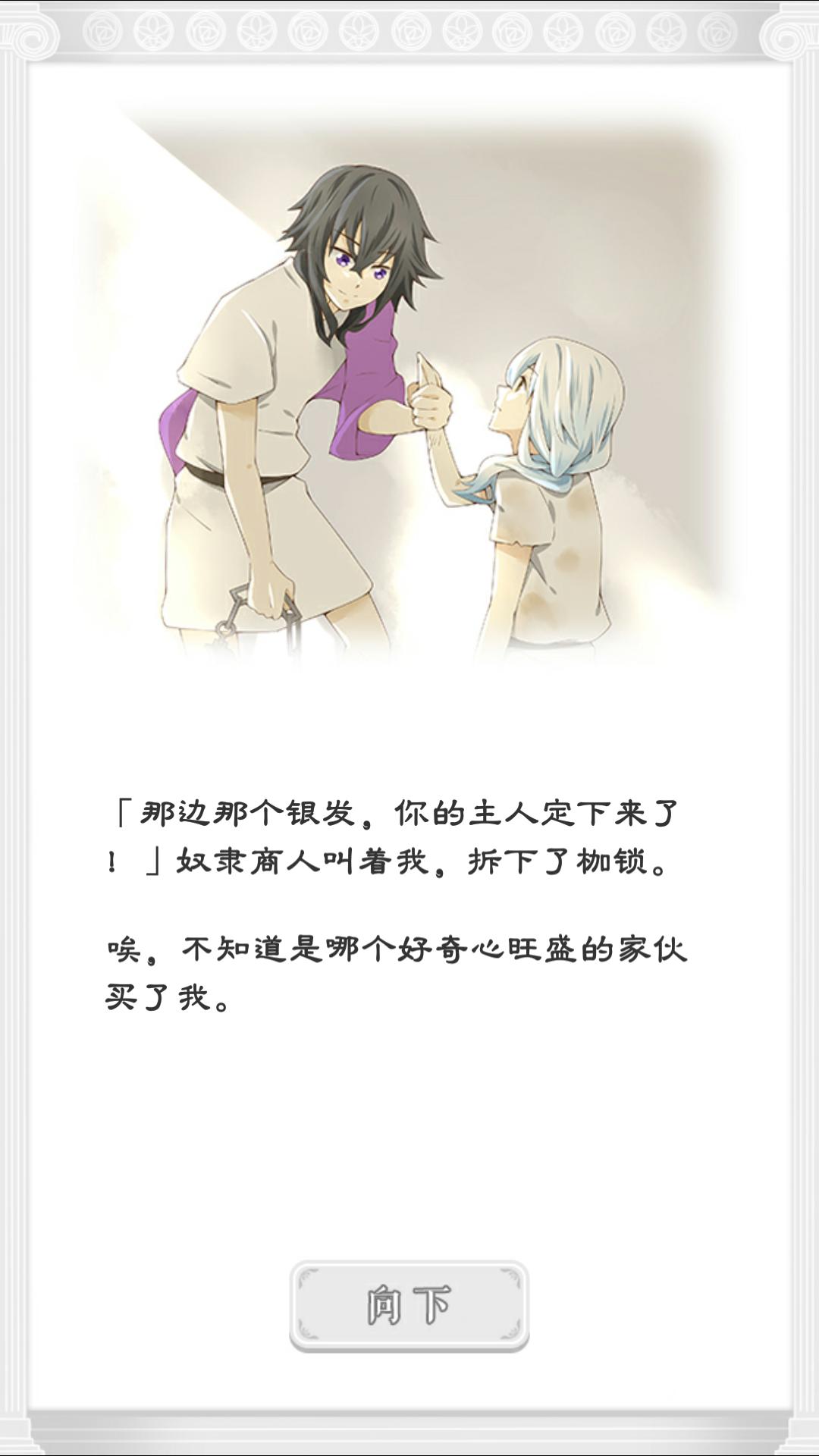 斗剑乱舞 汉化版