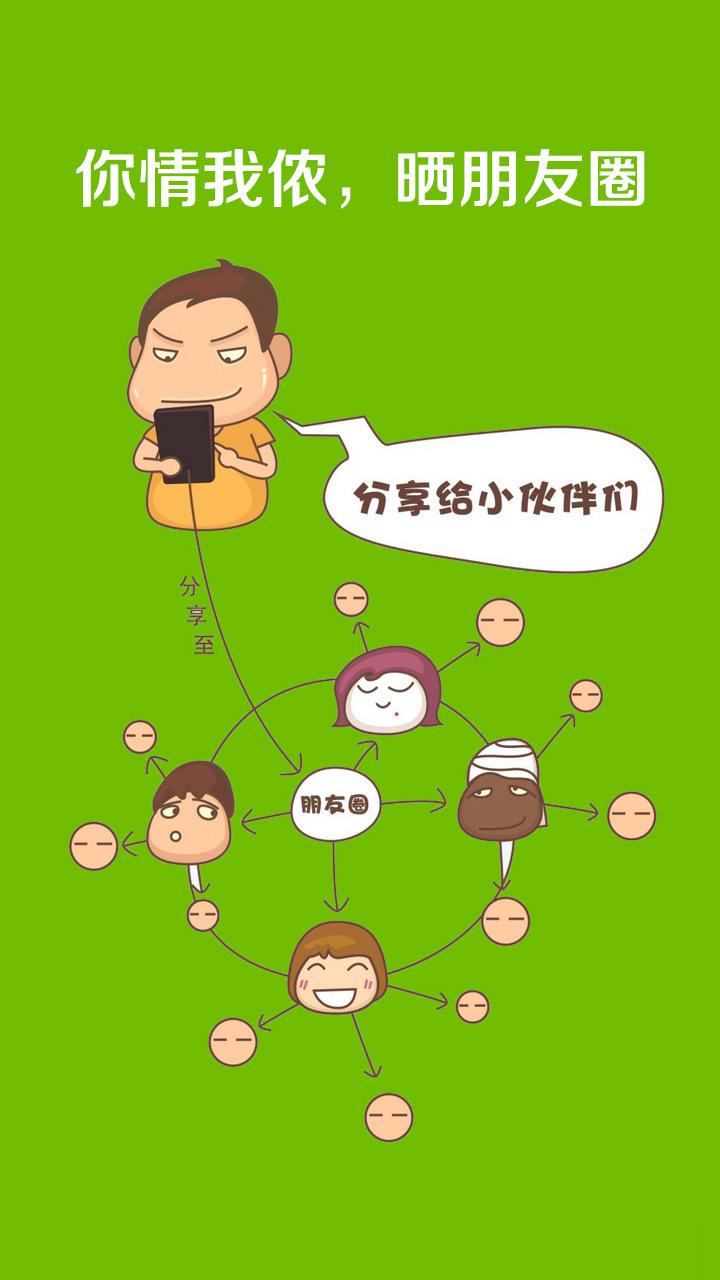如意宝电话下载图3: