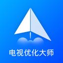 电视优化大师TV版2.1.1.2