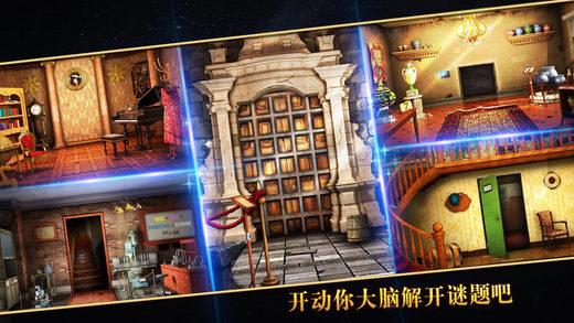 密室逃脱5官方正版:逃出博物馆