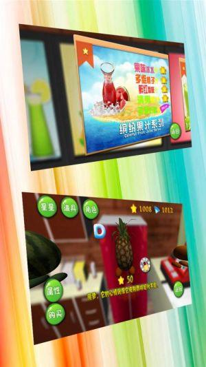水果派对 九游版