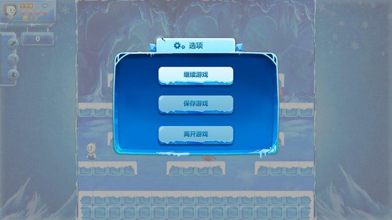 雪人兄弟TV版下载图2: