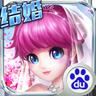 炫舞天团百度版3.0.3