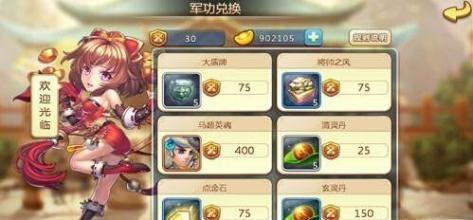 青云志手游游戏辅助下载图1: