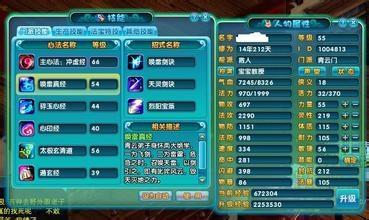 青云志手游游戏辅助下载图2: