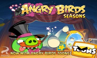 愤怒的小鸟季节TV版下载图1: