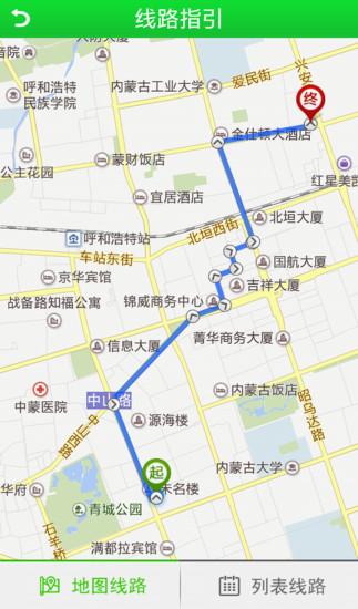 青城自行车