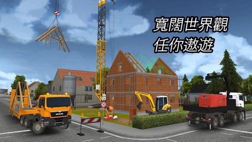 建筑机械模拟