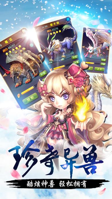 西游EX 九游版