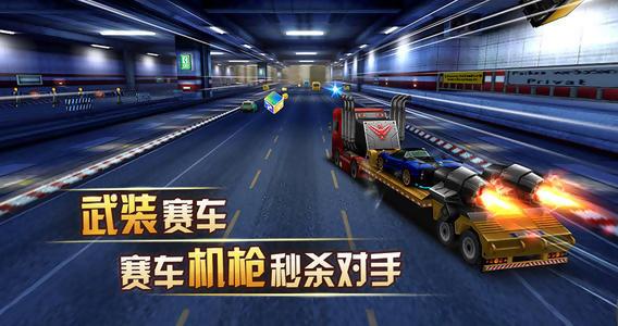 天天飞车3D下载图2: