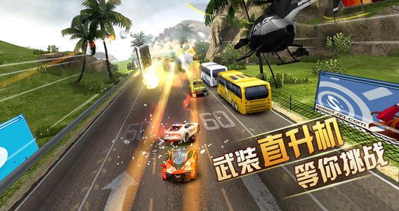 天天飞车3D下载图3: