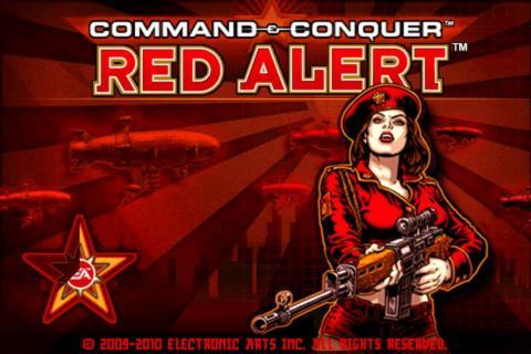 红警手机版 单机版
