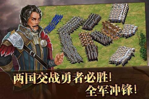 帝国时代4中文版