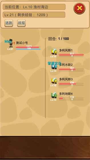 放置精灵王 iOS版