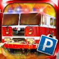消防车模拟器 最新版1.0.1