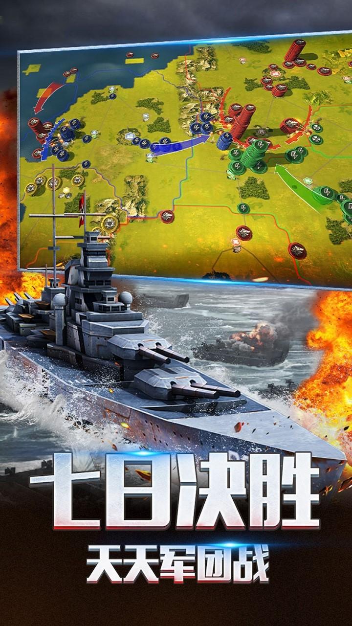二战风云2 单机破解版