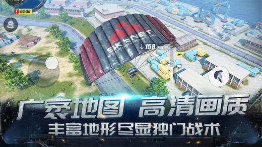 终结者2:审判日 iOS版