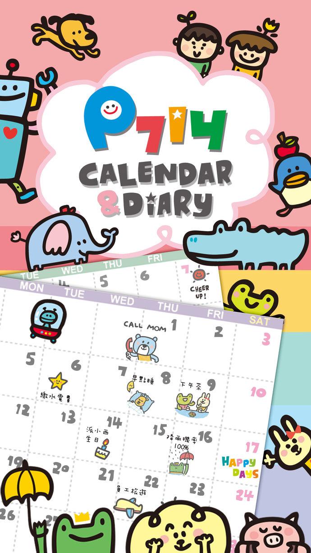 P714月历记事本