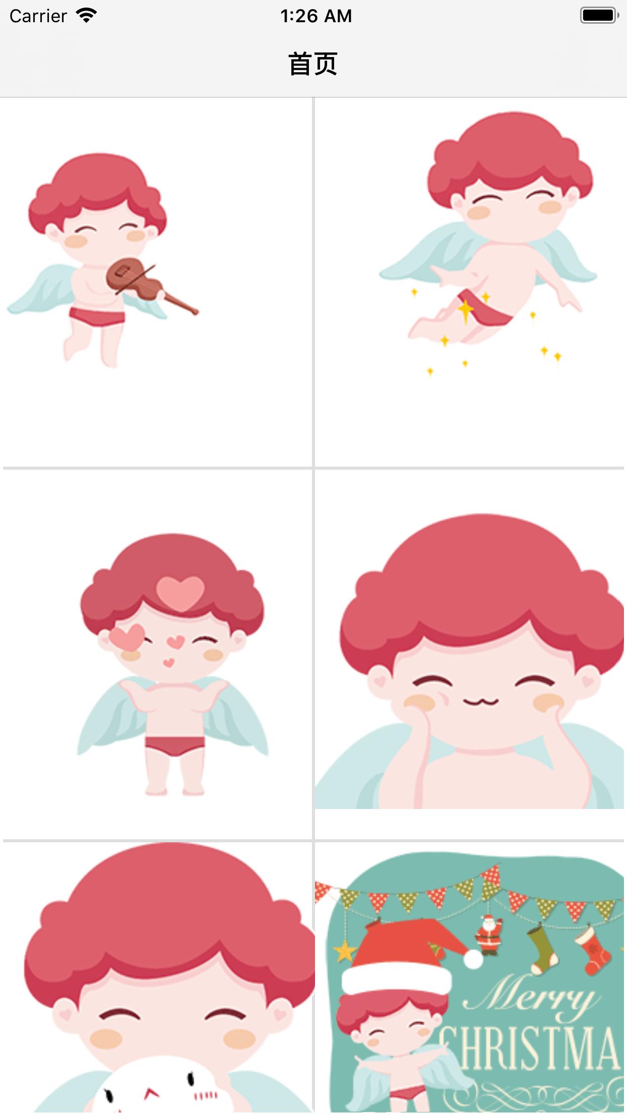 天使宝宝简单
