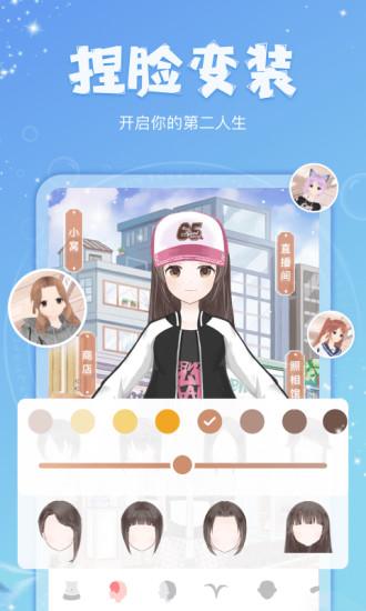 克拉克拉 App下载图1: