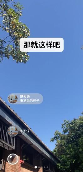微信7.05