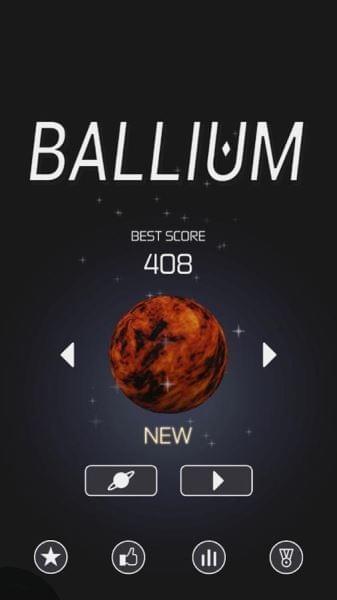 太空保龄球