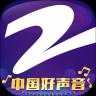中国蓝TV 电视版