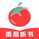 番茄听书v1.0.0