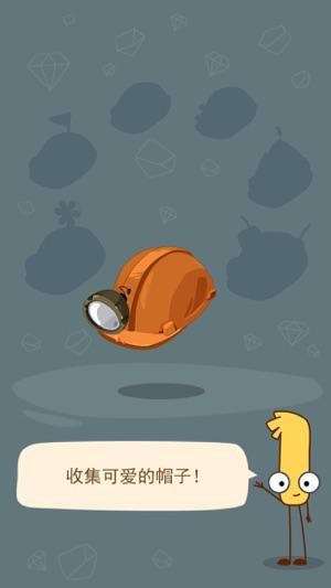 Who's Mining