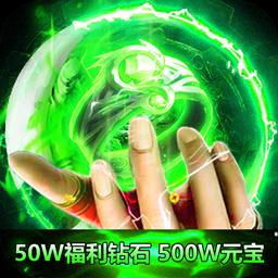 武器之王 无限钻石破解版1.0