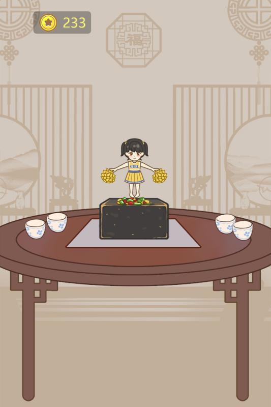 豆腐公主 无限金币版