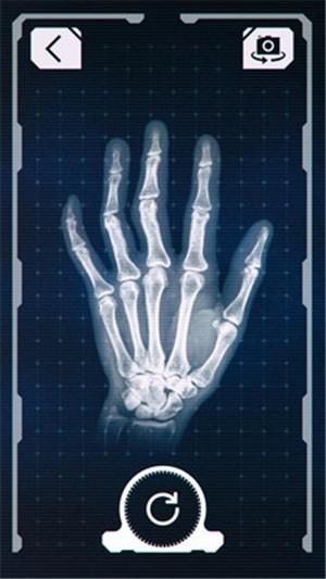 真实X射线模拟器