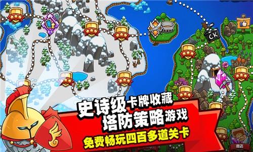 魔兽最终防线下载图2: