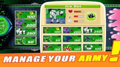超级机器人防卫战