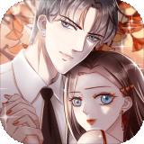 豹系男友的千层套路 九游版v1.0.3