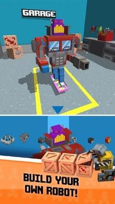 机器人时代下载图3: