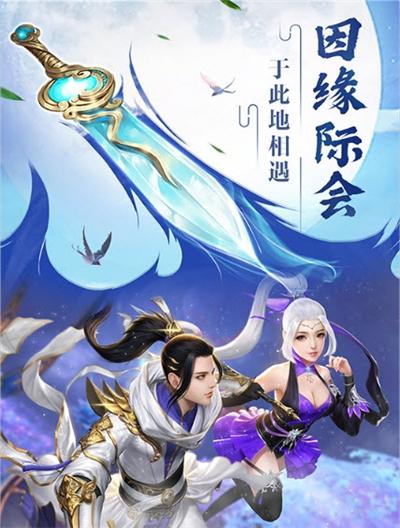 地藏前传-紫府苍穹