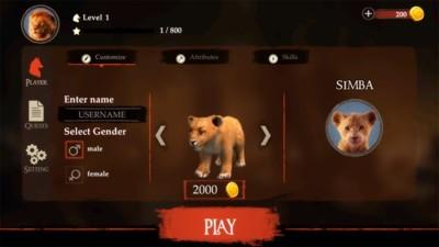 狮子王模拟器中文版下载图1: