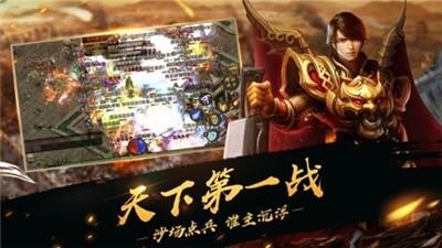 龙城争霸无敌破解版下载图1: