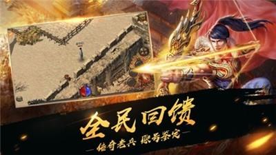 龙城争霸无敌破解版下载图3: