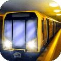 柏林地铁模拟器
