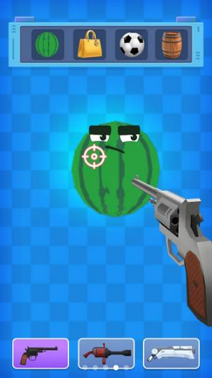 射击世界迷你版